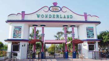 Wonderland Amusement Park ,  Jalandhar